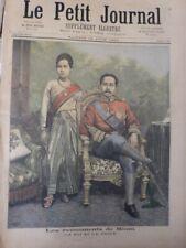 1897 ROI SIAM CHULOKARLONG  4  JOURNAUX