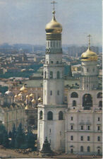 Old Postcard-Moscow-Bell Tower Ivan the great