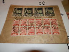 #6275,Latvia to Cleve OH,1920,SC#5 x 12;SC#62 x 4,Rare
