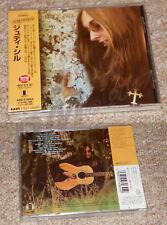 JUDEE SILL Same / S/T Japan CD First Album Jesus Was A Cross Maker Abracadabra