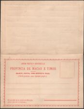TIMOR, 1892. Formula Reply Post Card H&G F2, Mint