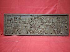 Hindu God Krishna Handcrafted Vintage Wall Panel Wooden Statue Sculpture panel
