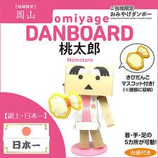 Yotsuba&! DANBO Mini Figure Okayama Momotaro ❤ Japan Omiyage Danboard