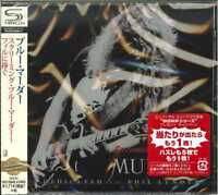 BLUE MURDER-SCREAMING BLUE MURDER: DEDICATED TO PHIL LYNOTT-JAPAN  SHM-CD D50