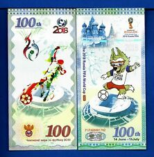 Russia Fifa World Cup Uncirculated Test Banknote Asia
