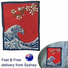 Ocean Wave woven sew on patch surf flower tree sea swell art embroidery patches