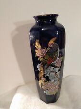 Vintage Vase In Cobalt Blue. By Bijutsu Toki. Royal Japanese Pheasant