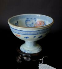Japanese Porcelain Stem Cup with Fitted Carved Stand, 18/19th Century