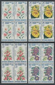 INDONESIA 1966 NATIONAL DISASTER FUND MINT BLOCKS (x4) FLOWERS (ID:813/D57786)