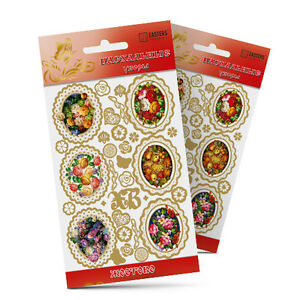 Easter Egg  Decoration Stickers