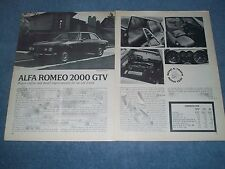 "1973 Alfa Romeo 2000 GTV Vintage Road Test Info Article ""Bigger Engine & Detail"""