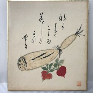 "Japanese paper WASHI Chigiri-e Handmade Shikishi art ""Lotus root-蓮根"" 19421"