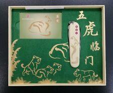 2010 Year of Tiger Victorinox Knife Chinese Zodiac Limited Edition Climber NIB