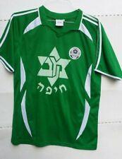 Maccabi Haifa Israel Football Soccer Jersey 10 Size L