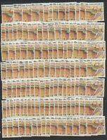 Singapore 1990 City Scene Bridge Fine Used LOT of 100 Stamps #569 $25.00 Value