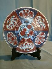 Decorative Plate / Wall Hanging White Red and Blue Floral Design Made in Taiwan