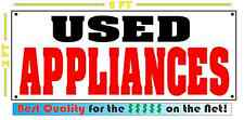 USED APPLIANCES Banner Sign NEW