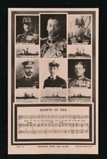 Naval Unposted Real Photographic (RP) Collectable Military Postcards