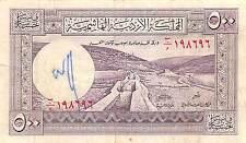 Jordan 500 Fils L. 1949/1952 P 5Ac Series B/D Circulated Banknote