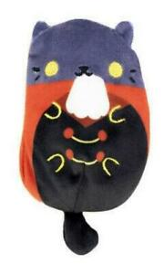 Cats vs Pickles 4-inch Beanbag Soft Plush Toy #104 Count Catula