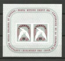 Switzerland / Helvetia / Suisse 1945 - Souvenir Sheet #12 MNH ** CV 130€
