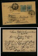 Brazil  uprated  postal card  to  Germany   1905      MS0907