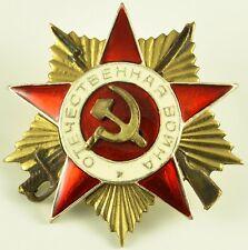 WW2 USSR (Soviet Union) Russian Military Order of the Patriotic War (1st class)