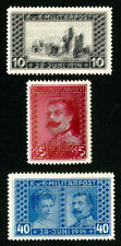 Bosnia & Herzegovina Stamps # B13-15 VF OG LH Rare Double Imprint Set of 3