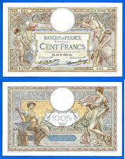France 100 Francs 1930 Serie P Merson Europe Frcs Frcs Free Ship World Skrill