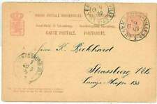 Postal History Luxembourg Stamps