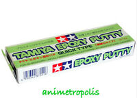 TAMIYA 87051 Epoxy Sculpting Putty Quick Dry Type 25g PLASTIC MODEL CRAFT TOOLS