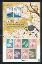 Japan stamps 2012  SC#3413  US Cherry Blossom Centennial, mint, NH