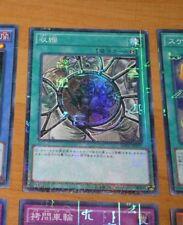YUGIOH JAPANESE SUPER RARE HOLO CARD CARTE MP01-JP021 Shrink Millenni JAPAN MINT