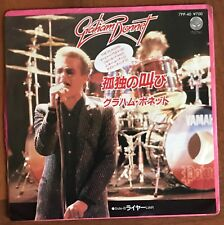 "Graham Bonnet - Bad Days are Gone / Liar 7"" Japan Vertigo 7PP-40 White Label"