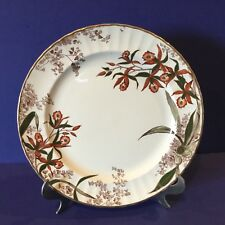 ANTIQUE RALPH HAMMERSLEY & SON 'ORMONDE' DINNER PLATE - 1880s