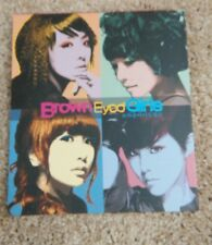 Brown Eyed Girls My Style album used