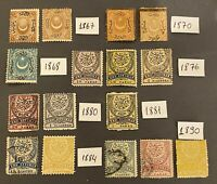 Turkey Ottoman 1867 1890 16 Postage Stamps Good Selection
