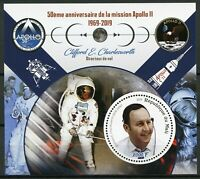 Mali 2019 MNH Apollo 11 Moon Landing Clifford Charlesworth 1v M/S Space Stamps