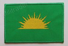 Ireland Irish Sunburst Flag (An Gal Gréine) Patch (Traditional)