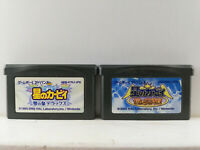 Lot 2 Kirby's Adventure The Amazing Mirror Gameboy Advance GAME BOY-Japan Import