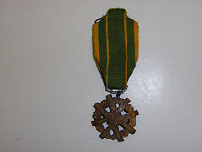 z52 RVN Vietnam Military Service Medal no enameling or pin WC3