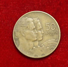 1955 50 Para Dinara Münze Coin Yugoslavie Yugoslavia Jugoslawien (E9)