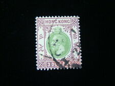Hong Kong Scott #122 Used Wmk 3 $100.00 SCV Nice!!