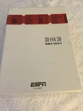 ESPN Films 30 for 30 Collection, Vol. 1 (DVD, 2010, 6-Disc Set)