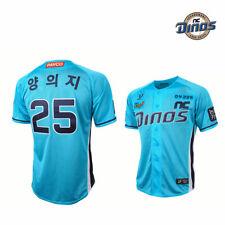 NC Dinos Jersey Authentic Pro Baseball Mint Rush 25 Yang Eui Ji Uniform KBO