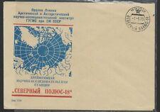 Russia 1970 Polar Regions Cover FDC?