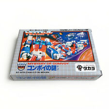 TRANSFORMERS Convoy No Nazo - Empty box replacement custom case for Famicom game