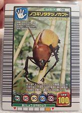 SEGA Mushiking Golofa porteri Japanese Playing Cards Insect Game Japan Beetles