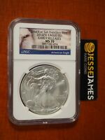 2014 (S) $1 AMERICAN SILVER EAGLE NGC MS70 EARLY RELEASE STRUCK AT SAN FRANCISCO