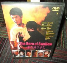 THE HERO OF SWALLOW DVD MOVIE, MANDARIN WITH ENGLISH / CHINESE SUBTITLES, GUC
